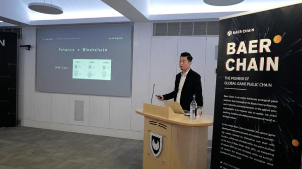 "Baer Chain ""Curvature Navigation"" Developer Conference Came to Cambridge"