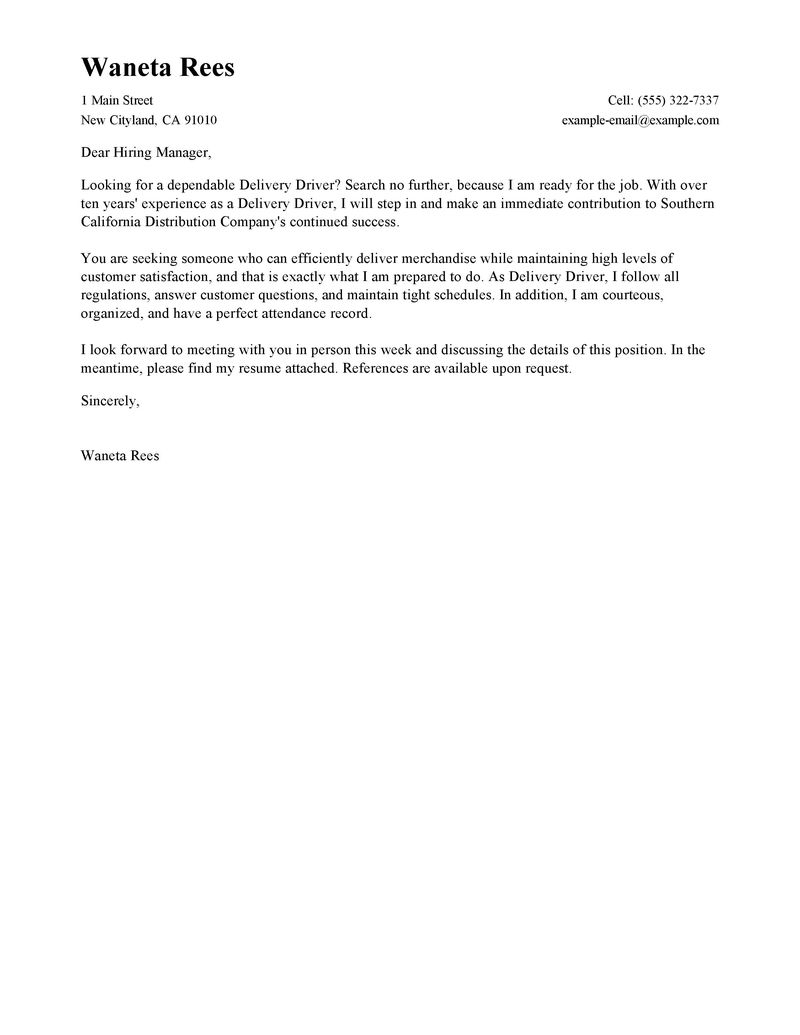 Youth Counselor Cover Letter 17 crazy essay topics industrial ...