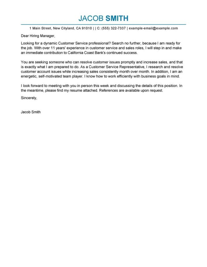 Resume Cover Letters Customer Service