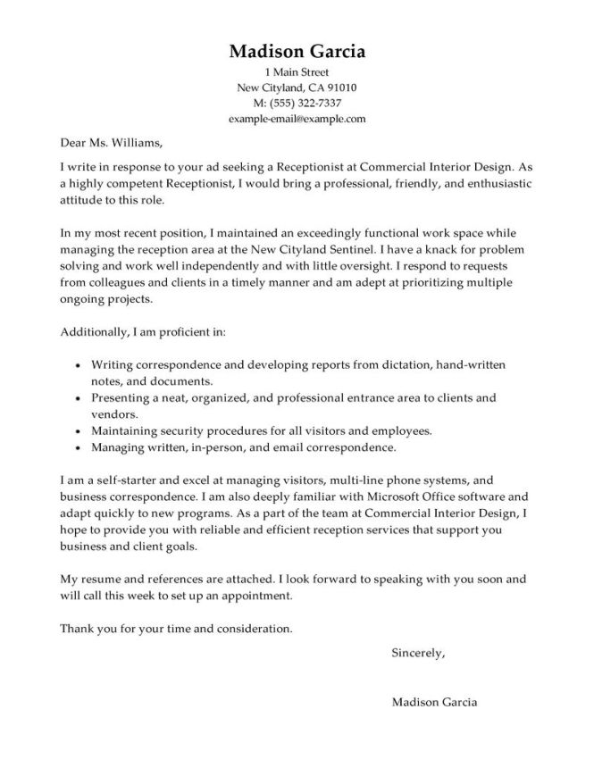 Office Manager Cover Letter Sle