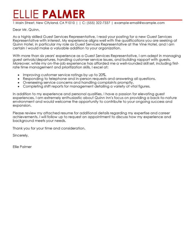 Best Cover Letter Exle For Internship