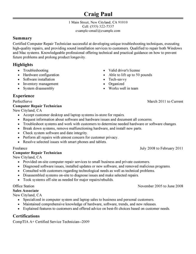 resume sample for computer technician - Computer Repair Resume