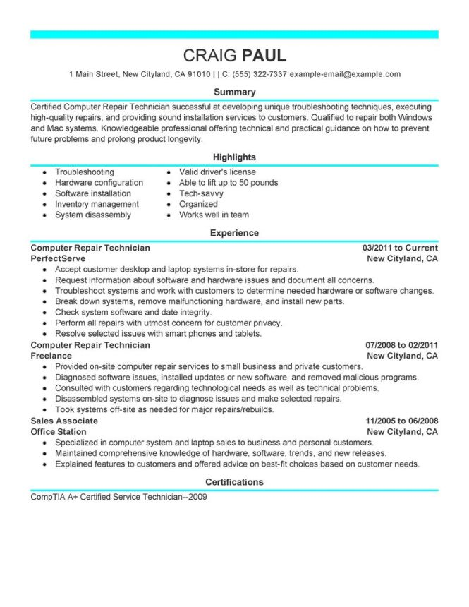 Resume For Computer Technician Resume Sample