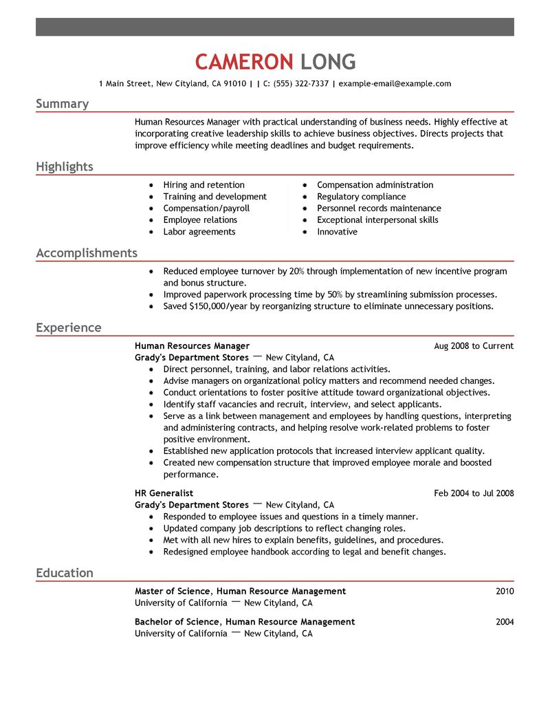 sample resume of human resources training development human