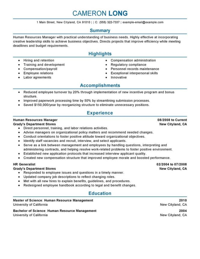 7 amazing human resources resume examples livecareer - Human Resources Professional Resume