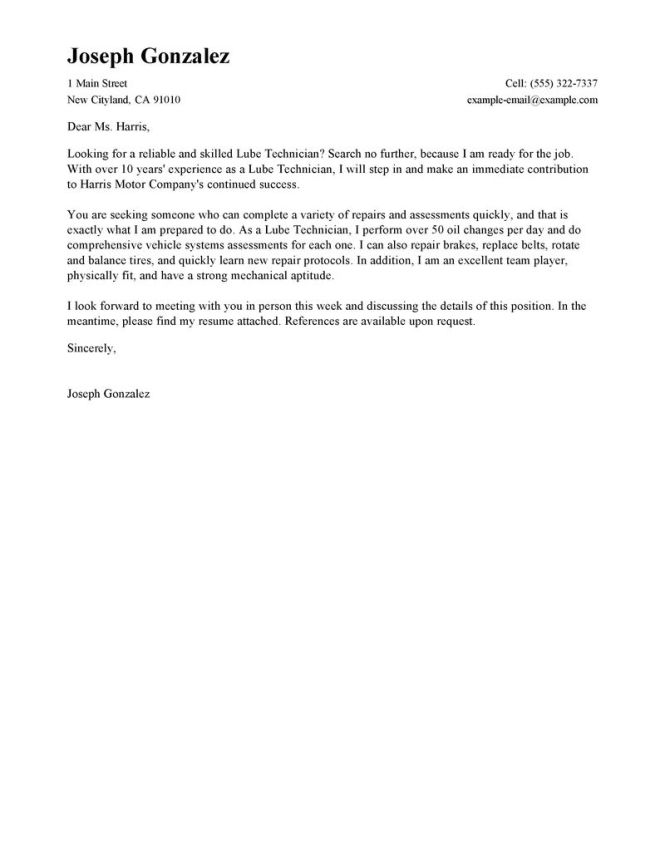 Resume Cover Letter Template For S Ering Exle