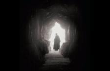 """Listen: Scriptures """"231 Gates"""""""
