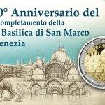 La Basilica di San Marco. Sarà sulla moneta da 2 euro 2017