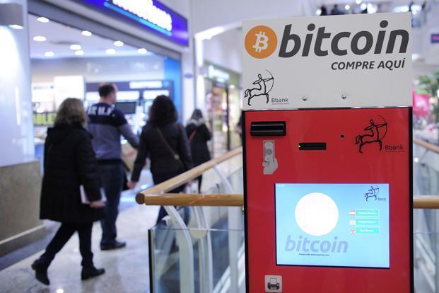 Bitcoin rebounds despite probes, calls for regulation