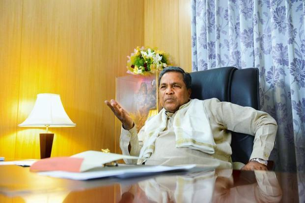 A file photo of Karnataka chief minister K. Siddaramaiah. Only 9% of the commitments made at the state's 2012 Global Investors Meet had been realised. Photo: Mint