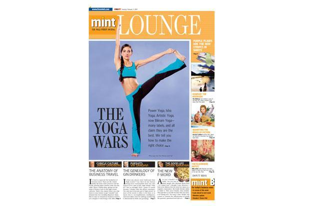 The first Mint Lounge issue