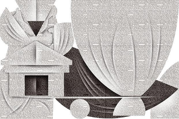 RBI's monetary policy committee deserves credit for reading the inflation tea leaves well. Illustration: Jayachandran/Mint