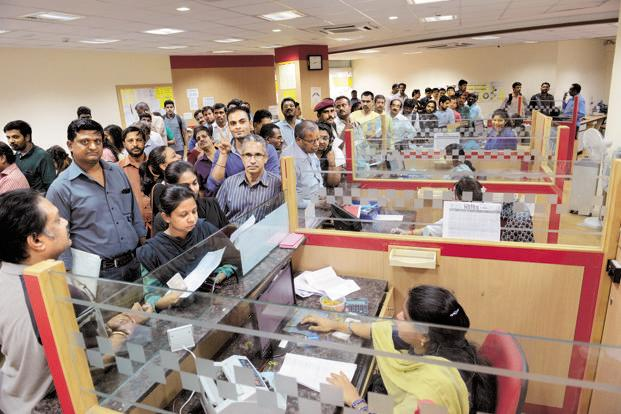 Image result for BANKING SECTOR PHOTO