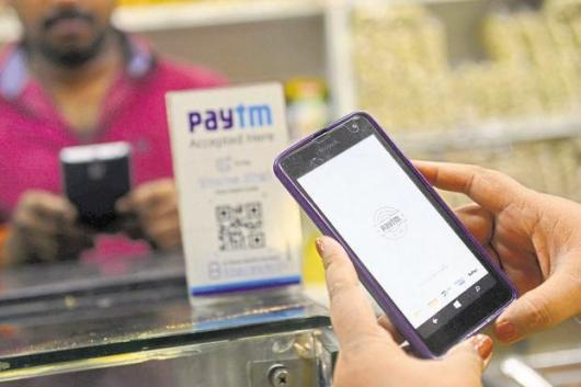 Image result for Paytm to focus on films, entertainment to boost ticketing business
