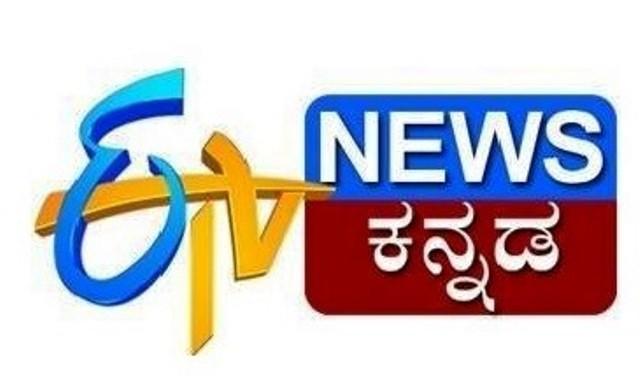 Aaj Hindi Tak News Live Today