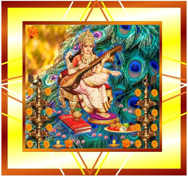 Saraswati Anushthan