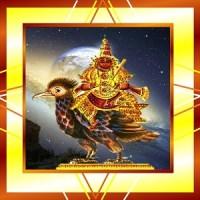 Ketu Shanti Puja Online Navagraha