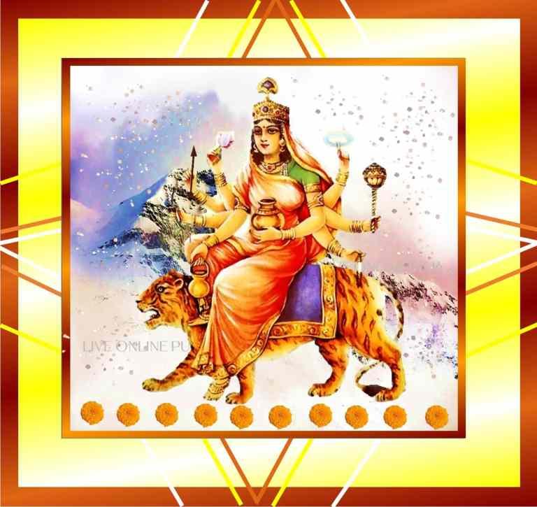 Picture of Maa Kushmanda, Mata Kushmanta Puja Online Navratri