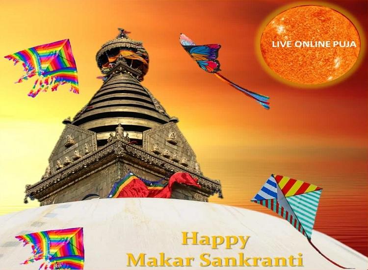 festival of makar sankranti