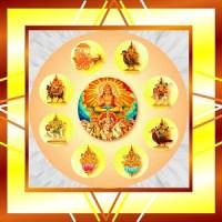 Navagraha Shanti Online Puja