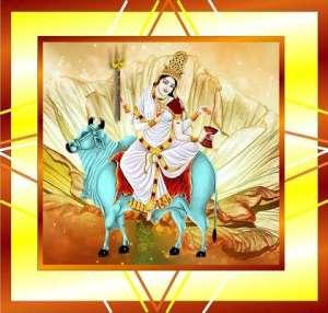 Mahagauri Anushthan