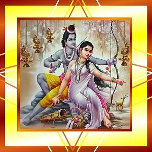 Akhand Ramayana Path