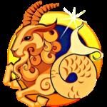 Capricorn predictions weekly horoscope