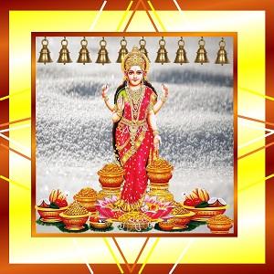 Akshaya Tritiya Mahalakshmi Puja