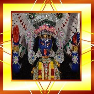 Maa Kali Puja Anushthan small
