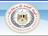 Resultado de imagen para Radio el cairo, egipto