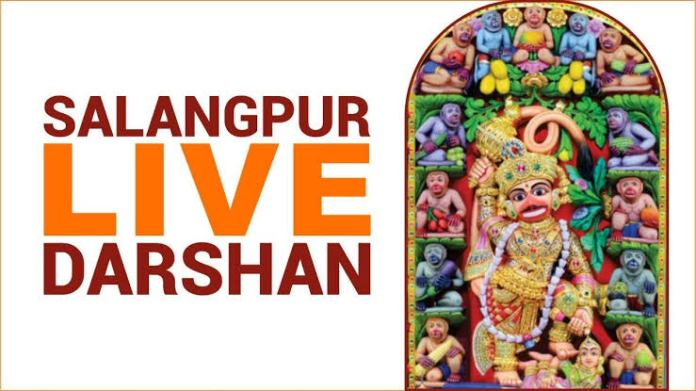 sarangpur hanumanji live darshan today