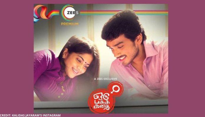 Oru Pakka Kathai Watch Online & Download