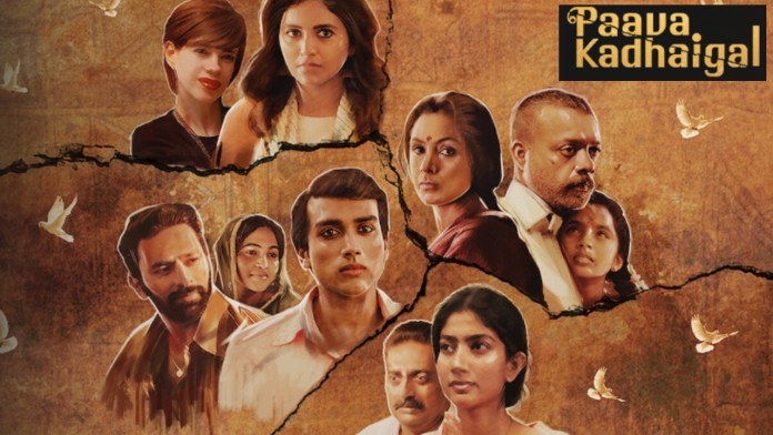 Paava Kadhaigal Full Movie Leaked Online For Free Download