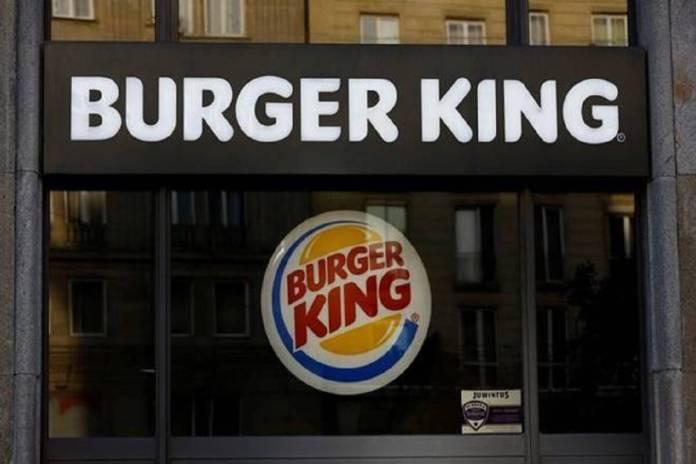 burger king ipo allotment status
