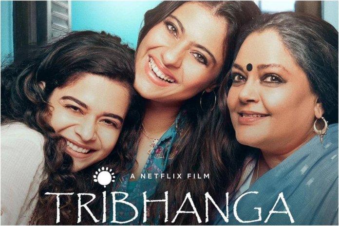 Tribhanga Full Movie Download Online Leaked by Filmywap, Filmyzilla, Isaimini, Telegram
