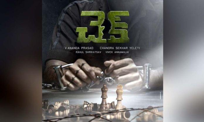 Check Telugu Movie Download