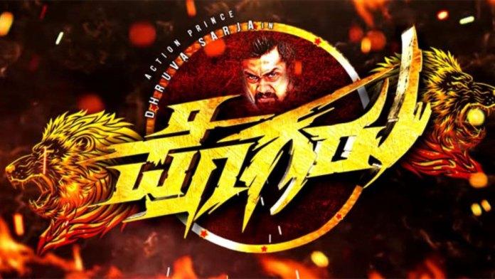 Pogaru Kannada Full Movie Download Leaked on TamilRockers, Kannadamasti, Tamilyogi