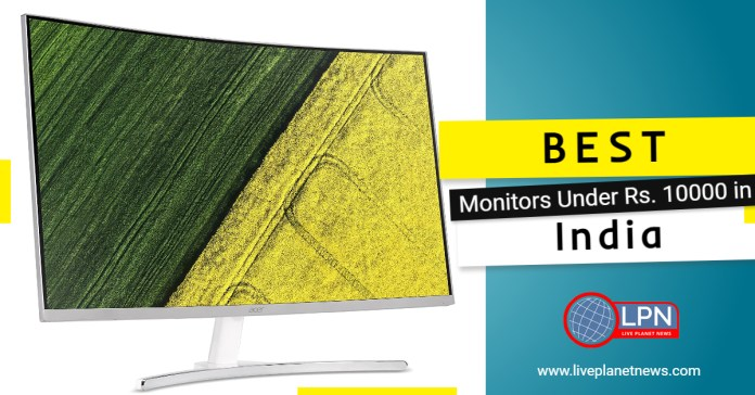 Best Monitors Under 10000 rupees in India