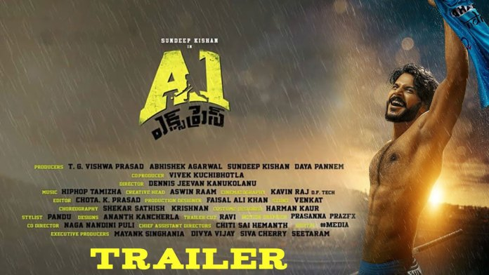 A1 Express Telugu Movie Download