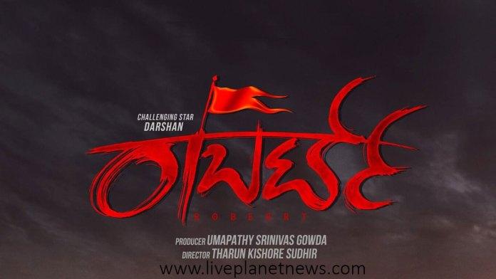 Roberrt Kannada Movie Download