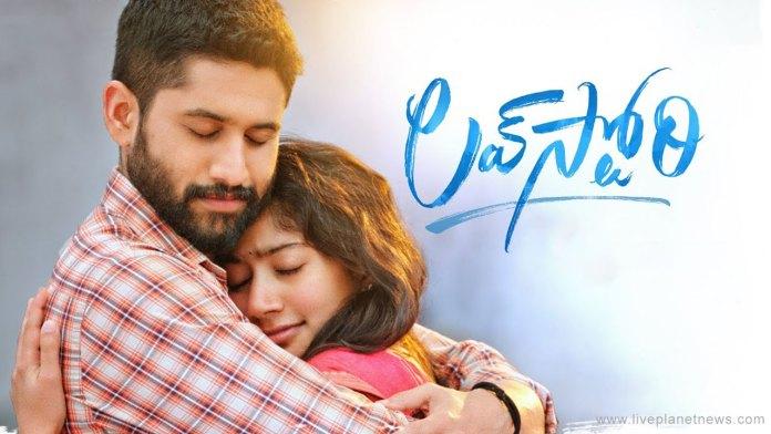 Love Story Telugu Movie Download