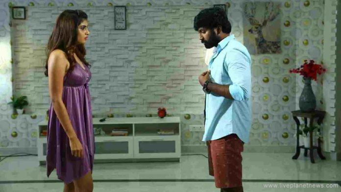 Tempt Raja Telugu Movie Download