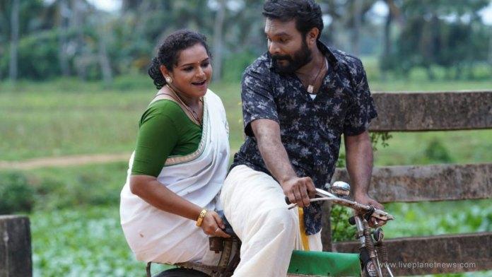 Vellaram Kunnile Vellimeenukal Malayalam Movie Download