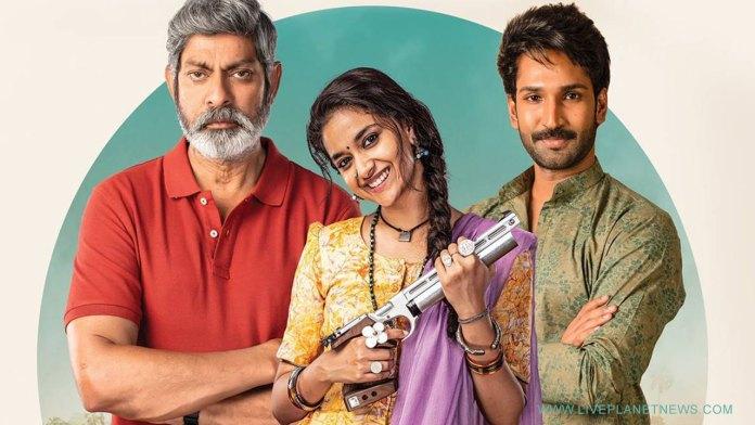 Good Luck Sakhi Telugu Movie Download