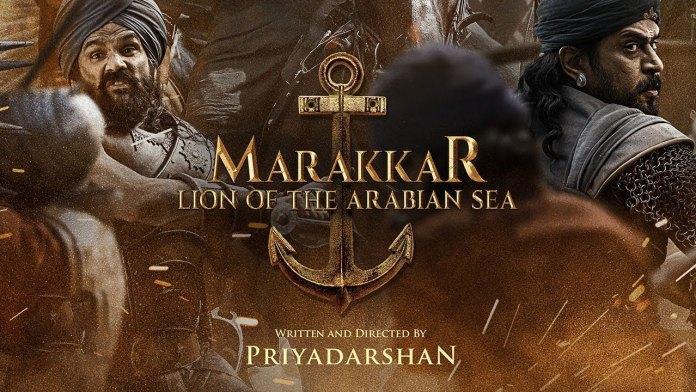 Marakkar Arabikadalinte Simham Malayalam Movie Download