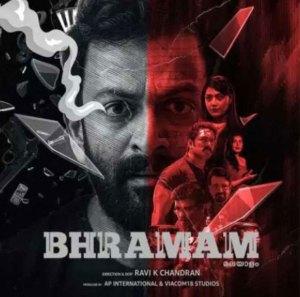 Bhramam Malayalam Movie Download