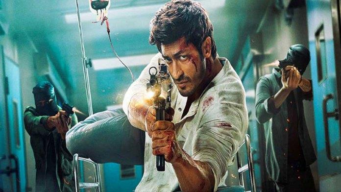 Sanak Hindi Movie Download