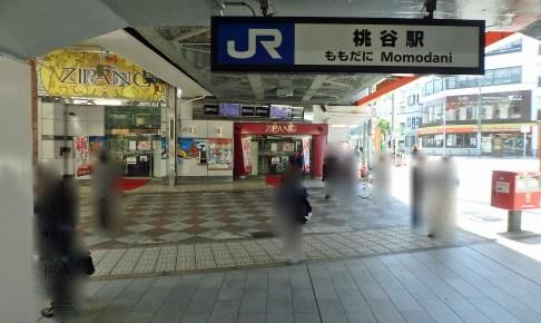 桃谷駅 南出口
