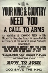 Original recruitment poster