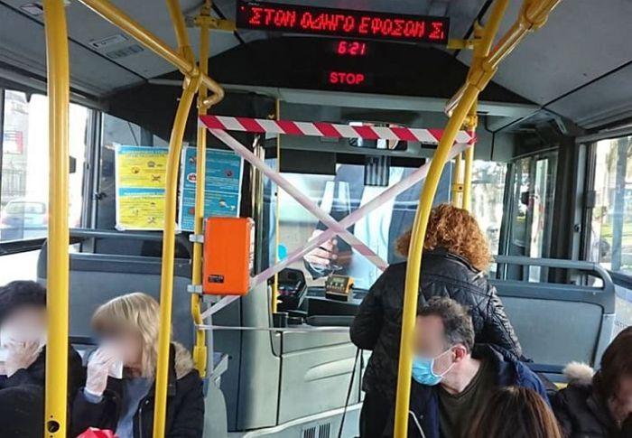 Θεσσαλονίκη: Υποχρεωτική η μάσκα στα λεωφορεία